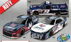 William Byron Liberty University Rookie of the Year 3 Car Truck Diecast Set 1/24